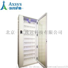 北京埃克萨斯E-key4智能工具柜钥匙柜
