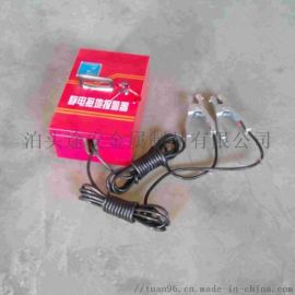 途安供应固定移动式静电接地报警器 防爆静电报警仪