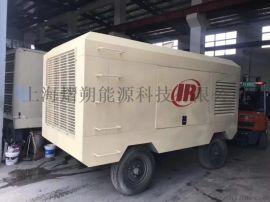 上海英格索兰IR55配件销售服务中心--安全阀