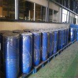 檸檬醛5392-40-5Citral