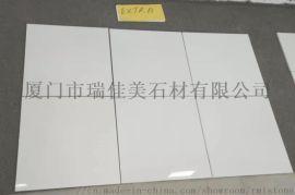 水晶白大理石薄板   地铺墙面用材