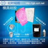 石膏模具矽膠 紅葉模具矽膠廠家