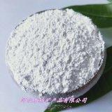 贝壳粉报价 高档涂料贝壳粉 钙源添加剂专用贝壳粉