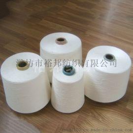 热卖竹纤维 秋季纯竹纱线40支 玉竹纤维纱21支