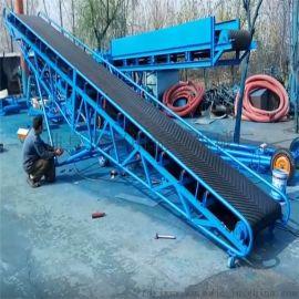 包胶滚筒移动式煤炭装卸车皮带输送机 水平直行式输送线xy1