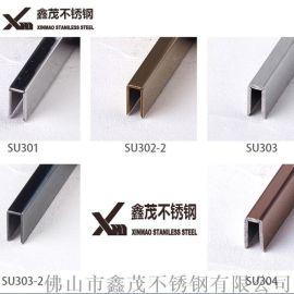 镜面玫瑰金不锈钢收口条5mm-不锈钢收边条