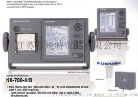 古野AIS使用说明,FA-150船用自动识别系统