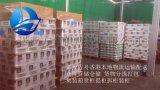 长期出售出租香港货场,代客收货,托工,分拣打包