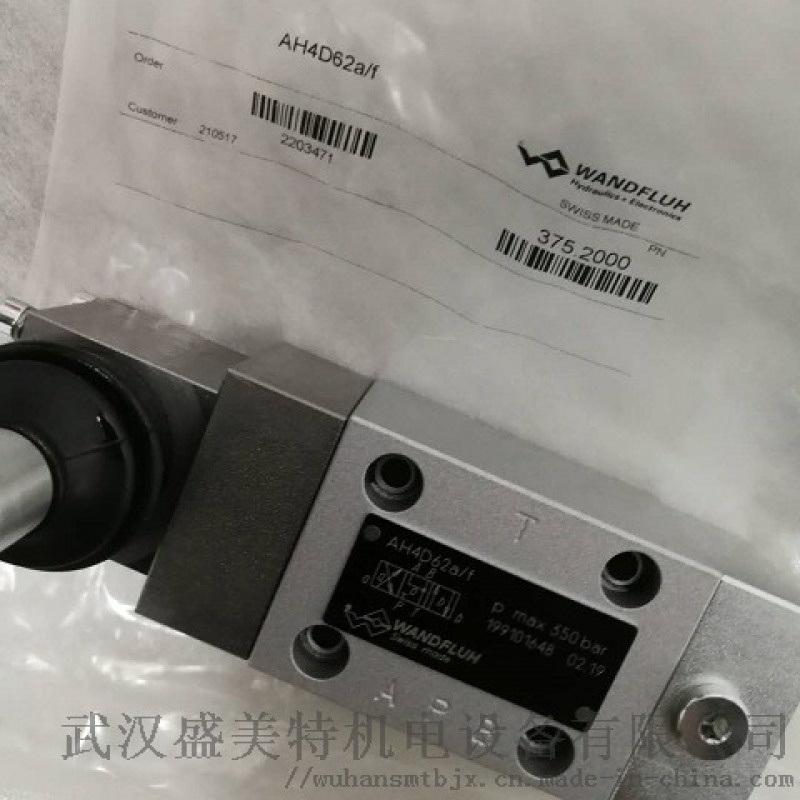 萬福樂電磁球閥AS22100B-G24