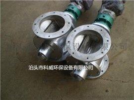 厂家制作不锈钢星型卸料器 叶轮给料机   锁气效果好耐磨材料制作