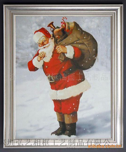 相框厂家定制 圣诞节日礼品相框、圣诞老人油画框、装饰帆布画框