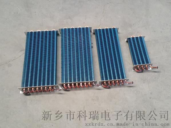 實驗室,恆溫恆溼培養箱無霜風冷翅片蒸發器冷凝器