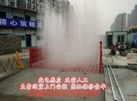 深圳哪里有卖工地冲洗设备、多少钱