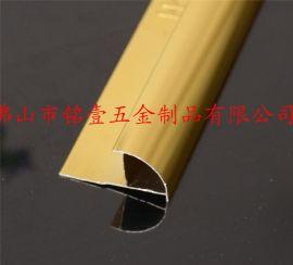 厂家特惠铝合金阳角线(瓷砖护角)、不锈钢角线及槽线.可定制异形线条