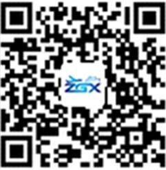 东莞纵贯线国际空运到美国空运特惠076922885856