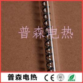 碳纤维加热管价格 红外线发热灯管 真空石英加热管