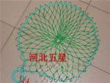 反光井口警示杆-安全防坠网-地下井防护网-防护网厂家