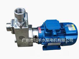 25FX-13 冠羊水泵厂低价化工污水处理不锈钢耐腐蚀自吸泵