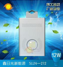 太陽能LED路燈新農村建設太陽能路燈工程深圳廠家專業設計經驗豐富