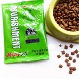 艾爾貓糧犬糧 美味經典成犬幼犬糧 安徽寵糧批發