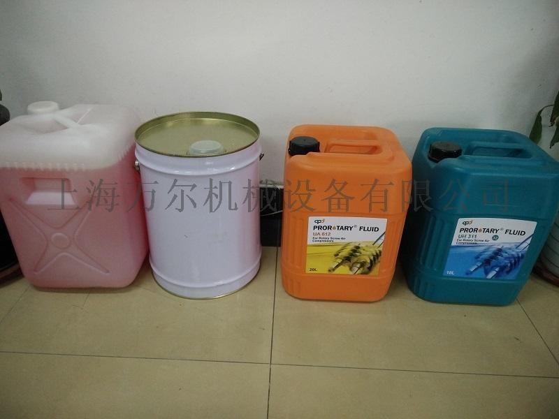 空壓機積碳清洗劑,壓縮機積碳清洗劑,清洗劑積碳