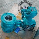 矿用电动球阀-矿用防爆电动球阀-QB941F电动球阀