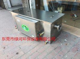 供应天津食堂油水分离器规格型号 隔油池污水处理厂家  优惠价格