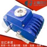 厂家直销AC220V精小型防爆电动执行器,防爆阀门电动装置