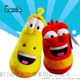 larva毛绒玩具公仔正版爆笑虫子黄15寸儿童玩具创意公仔厂家批发