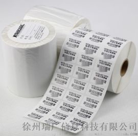 不干胶标签纸 条码纸 高品质不干胶   产品标签  不干胶标签定制