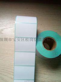 优质单防热敏纸 定制不干胶规格 条形码打印 贴纸印刷 热敏纸