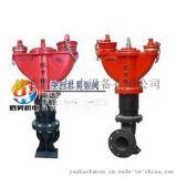 地下消火栓 西安消防栓室外地下栓 SA100/65-1.6