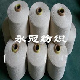 10S/2股赐来福气流纺纯棉股线包漂白