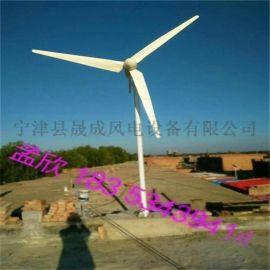 供应晟成2000w风力发电机 风光互补路 青岛风力发电机 风光互补发电机
