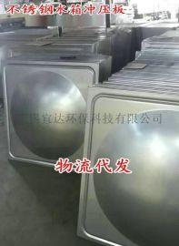 来料加工304不锈钢水箱冲压板模压板