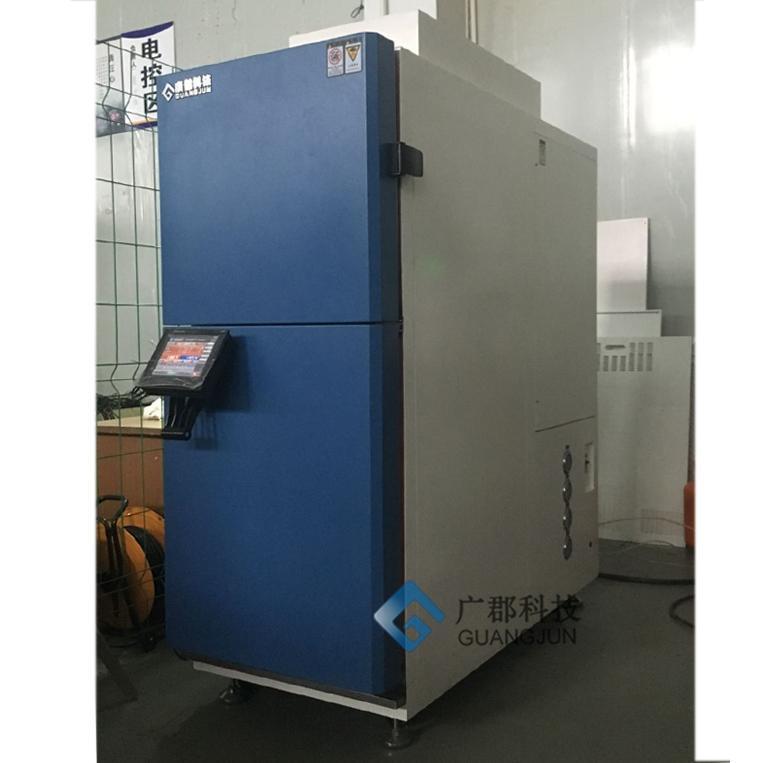 廣郡品牌冷熱衝擊試驗箱,高低溫衝擊試驗箱