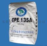 徽盛CPE-135A氯化聚乙烯PVC硬制品抗冲击改性剂增塑剂增韧剂助剂