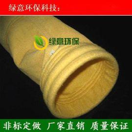 工业用P84  毡除尘器布袋收尘集尘袋除尘布袋工业滤袋聚酰亚胺