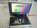 sony切换台黑色翻盖航空箱导播台铝合金便携安全箱监视器轻巧方便