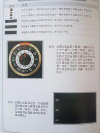 金瑞冠达-数字音乐课堂系统 数字音乐交互电教板