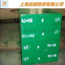 SKH51高速钢 SKH51圆钢SKH51钢板