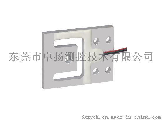 应变片生产厂家--卓扬测控技术有限公司