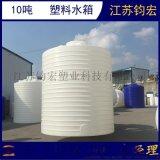 鈞宏10立方防腐塑膠罐  10噸立式儲罐供應