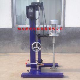 20公斤实验高速分散机 小型分散机 变频调速 定时定速 20L 50L 100公斤搅拌