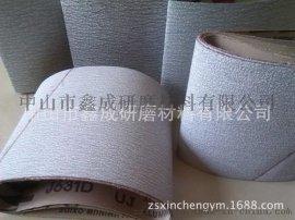 砂纸带 碳化硅涂层砂纸带 白色涂层砂带