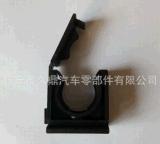 廠家直銷供應電動汽車專用塑料線卡