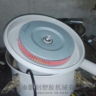 批发东莞吸料机过滤器 过滤网滤芯 吸料机塑机配件