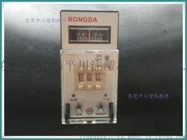 【温控器】 注塑机温控器 LC-48FS温度控制调节器