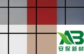 安保新材外墙保温装饰一体化板氟碳漆保温复合板