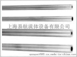 高压不锈钢钢管 高压系统连接钢管